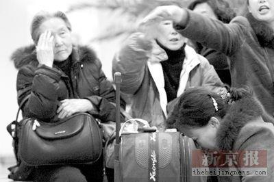 ...往北京的航班乘客因对滞留太原16小时的赔偿不满与国航发生
