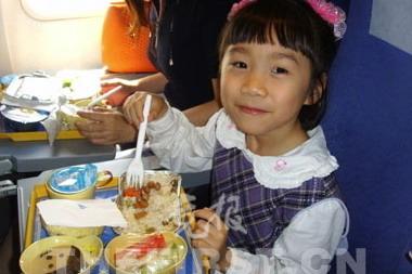 儿童飞机票价格
