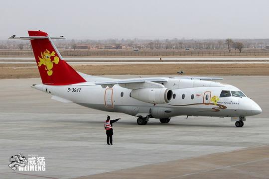 济南——威海航班