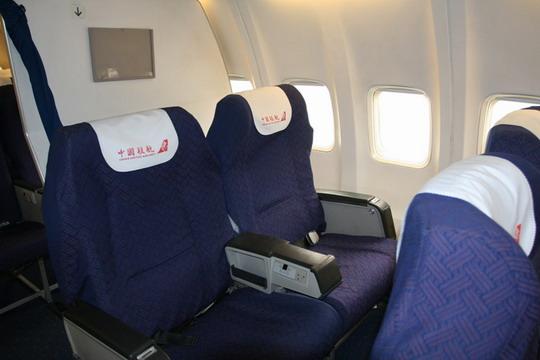 頭等艙和經濟艙的區別_飛機頭等艙的特殊待遇圖片
