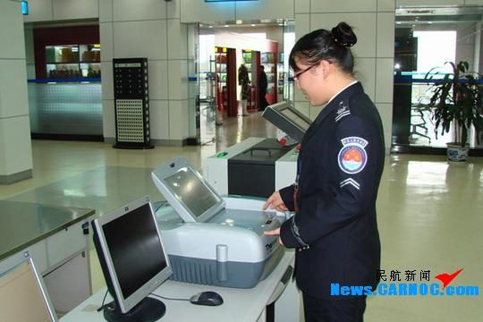 常州机场提升安检质量