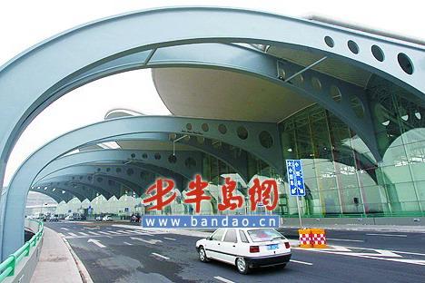 青岛机场改扩建完工