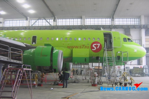 STARCO出色完成S7航空三架A319飞机大修服务