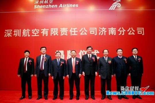 深圳航空入驻泉城