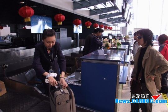 青岛流亭机场运输服务部关口前移