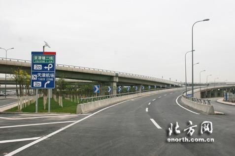 京津塘高速公路二线开通后,从北京来天津机场的车辆可从京津塘二线