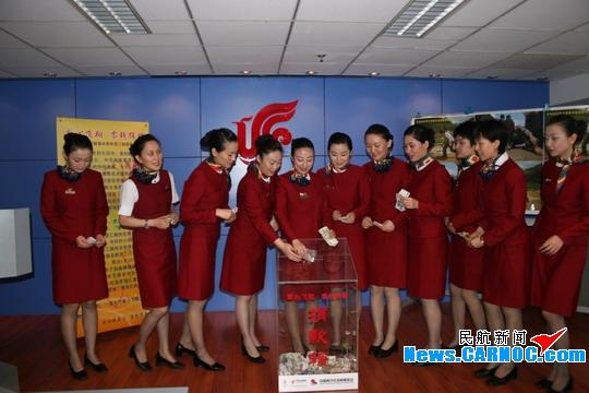 国航客舱部于五日举办