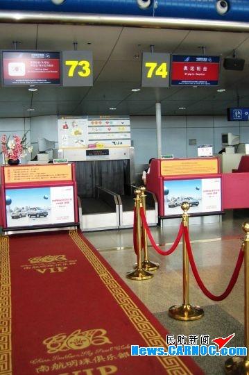 深圳机场南航奥运专用值机柜台21日正式启用