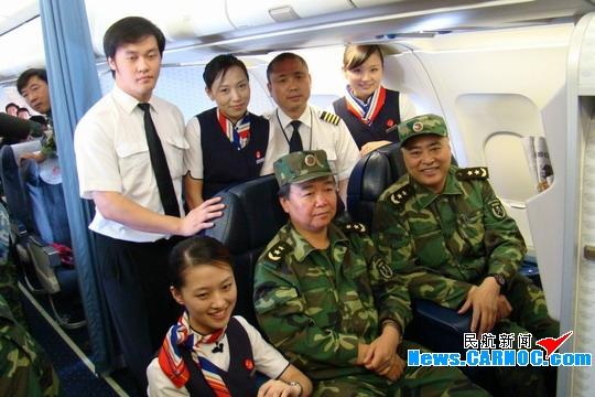 济南到浙江的飞机票,食禄百顺馄饨面加盟,济南到浙江绍兴高铁 飞机