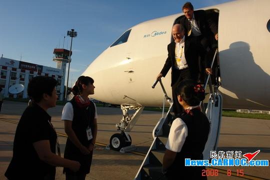 秦皇岛机场完成国际足联主席布拉特专机保障