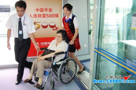 图片 南航深圳地服特别关照全程护送轮椅旅客