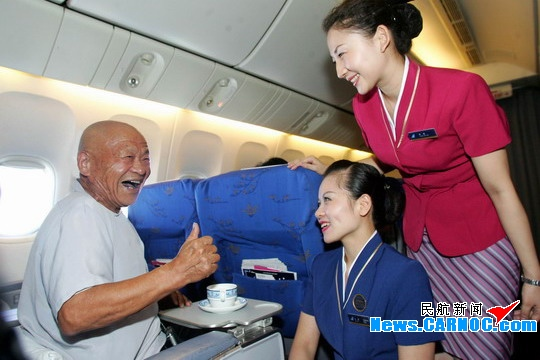 2009东热四大空姐迅雷