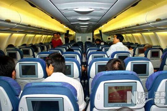 海航飞机经济舱 海航经济舱 飞机内部图片经济舱