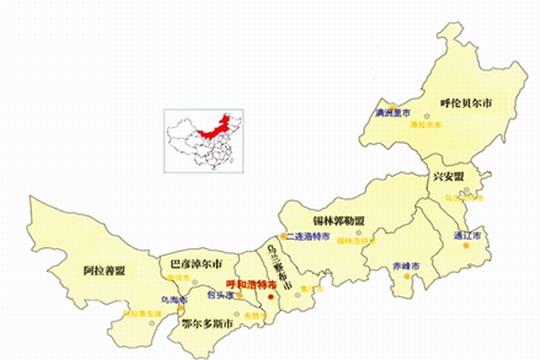 内蒙古蒙古族人口_蒙古国人口为啥还没有中国内蒙古自治区人口多 清朝一个政