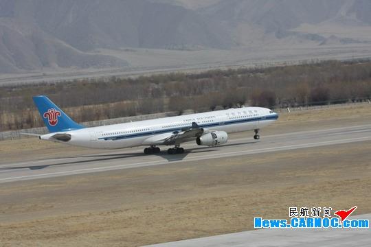空客330宽体座位图 空客330宽体机座位图 空客a330宽体座位图