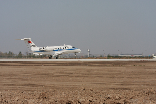 天津滨海机场第二跑道投产飞行校验圆满完成