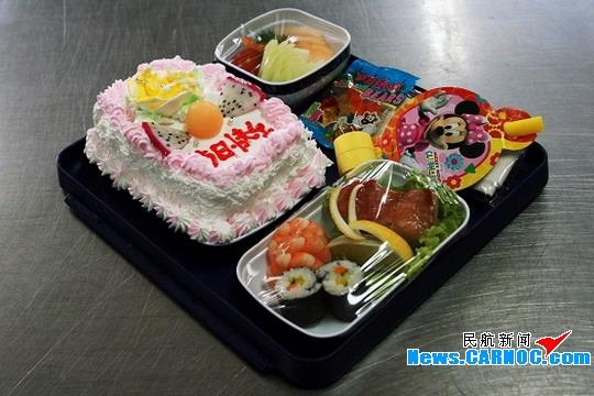 61儿童节蛋糕图片