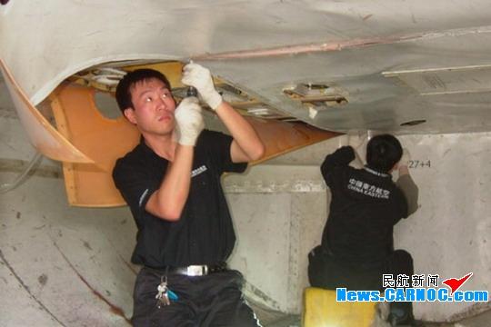 航山西维修部对武汉公司两架飞机进行9C检