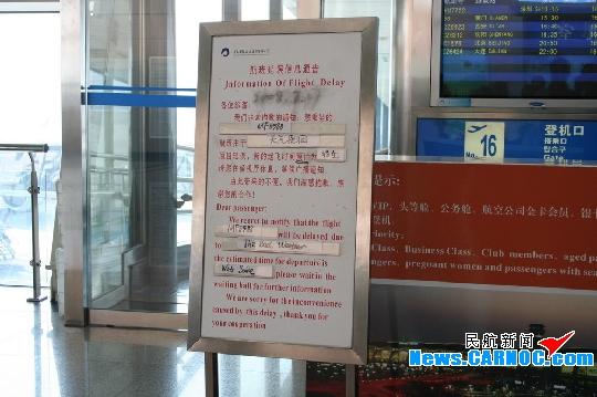 青岛流亭国际机场新启用登机口信息控制系统