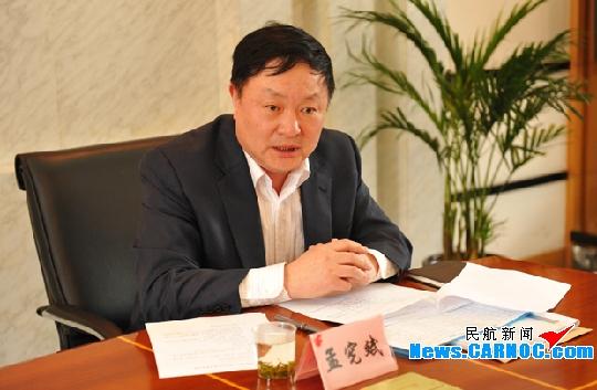 廖灵洪任国航成都飞机维修基地质量副总经理