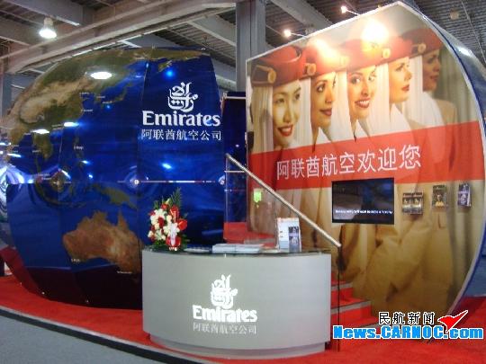 国内外多家航空企业参展2010广州国际旅游展
