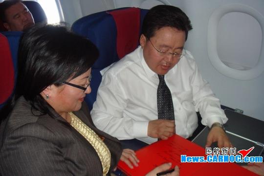 东航上海客舱部圆满完成蒙古国总统航班任务