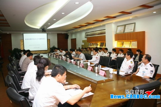 青岛国际机场成功举办提升机场容量专题讲座