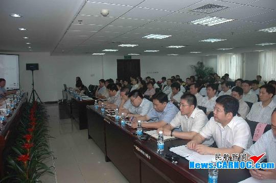 东航北京分公司超额完成上半年各项经营指标图片