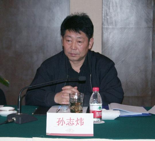 图4:民航华北管理局副局长孙志伟.