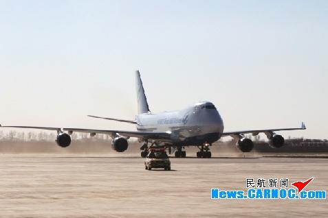 国际货�9ak9c_据悉,该国际货包机是由中国,新加坡合资组建的长城航空有限公司