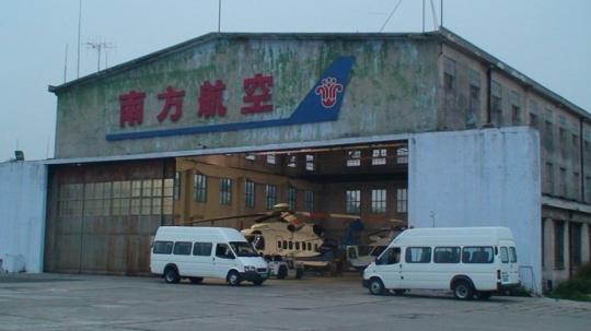 珠海木棉花酒店logo