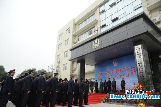 民航飞行学院 灾后第一楼 公安业务楼启用