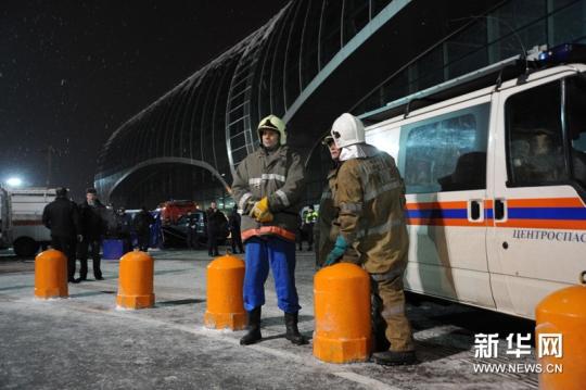当地时间2011年1月24日16时32分,俄罗斯首都莫斯科多莫杰多沃机