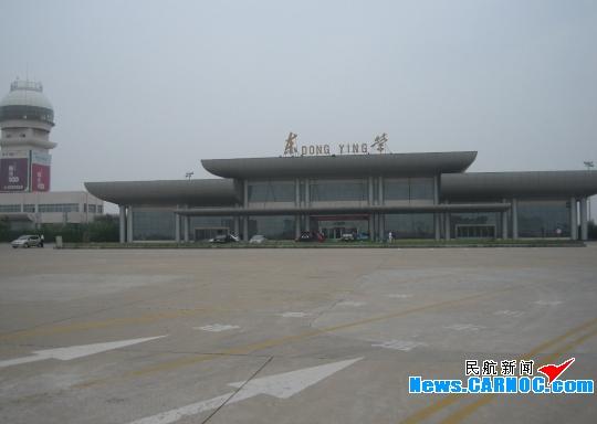 """东营/图:中国东营永安机场。民航图库图片,摄影:民航资源网网友""""..."""