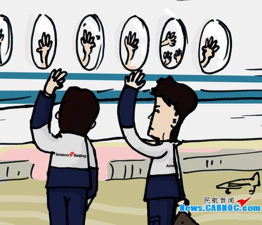 四人小组卡通图片