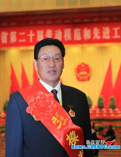 图片 云南机场集团周凯等四人荣获省劳动模范