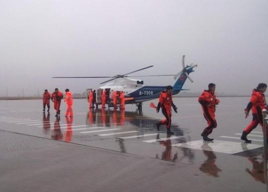 葫芦岛兴城机场