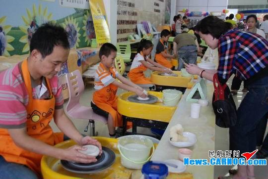 子活动欢庆六一儿童节