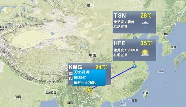 简易手绘中国地图