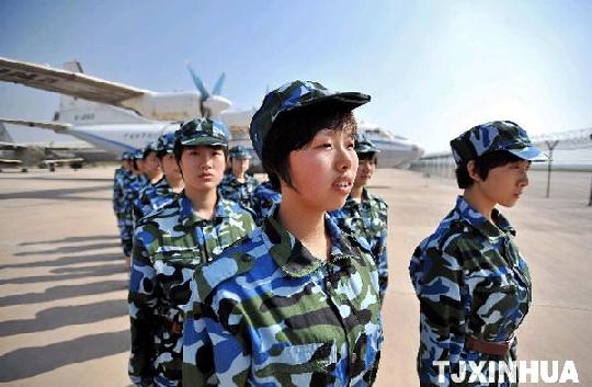组图:中国民航大学首批20名女飞行学员入学