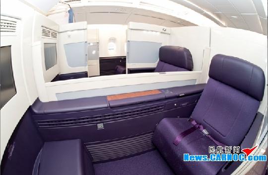 图片 南航a380豪华头等舱:铂金包厢 高贵象征
