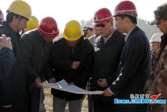 云南机场集团周凯等领导调研泸沽湖机场建设