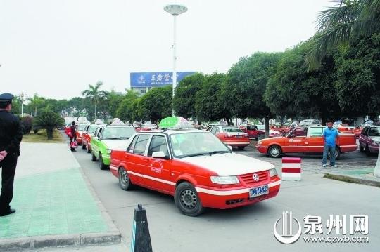 晋江机场整治出租车效果显著 将建地下停车场