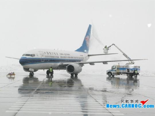 乌鲁木齐机场周边