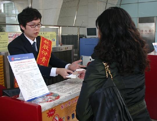 国航内蒙古青年志愿者服务2012春运活动侧记