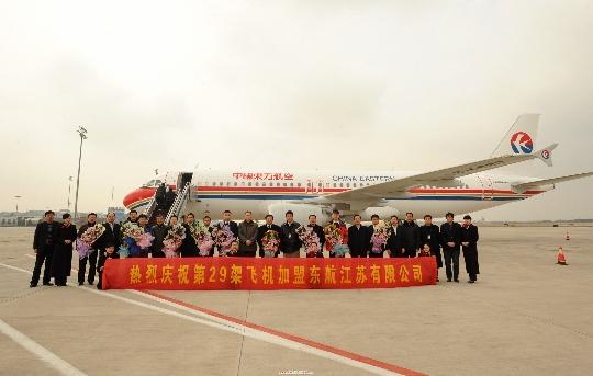 东航738飞机座位图 东航飞机座位分布图-东航738飞机座位图 东航mu