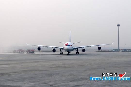 青岛机场开通青岛——法兰克福洲际客运航线