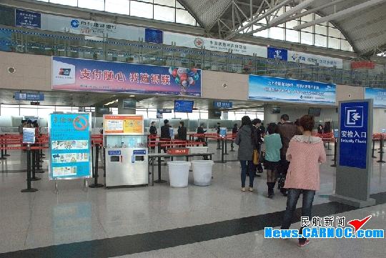 图片 提升服务质量 青岛机场打造安检区域新形象_民航