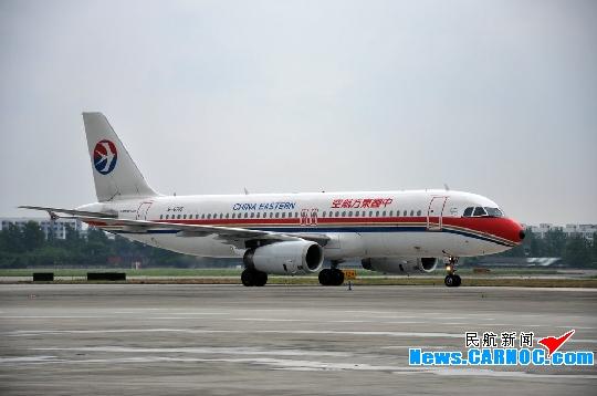 东航四川首架空客A320落户 5月12日投入运行