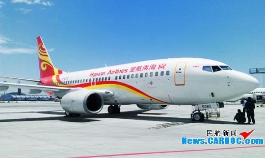 图片 国航成都维修基地为海南航空公司飞机换